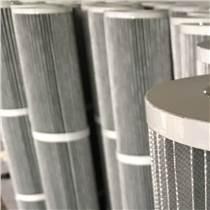 空氣濾芯 折疊濾芯粉塵空氣除塵濾筒 倉頂除塵濾芯濾筒