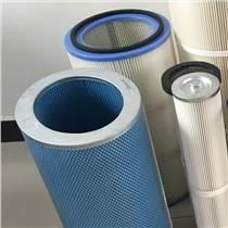 供應除塵器濾筒 除塵濾芯 覆膜聚酯纖維濾筒 濾芯批發