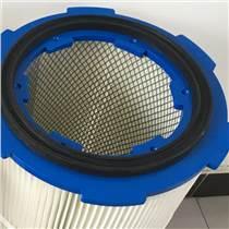 阿特拉斯鉆機除塵濾芯 工程機械除塵濾芯
