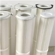 生產除塵器濾筒 除塵濾芯 覆膜聚酯纖維濾筒 規格定制