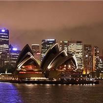 澳洲投資移民就找洲巡出國