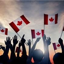 加拿大投资移民就找洲巡出国