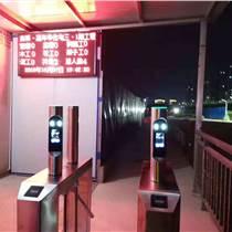 供應江西工地考勤閘機系統 2020實名制員工通道對接