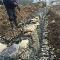 堤坡防護鉛絲籠