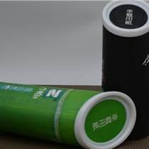 紙罐、環保紙包裝紙罐、紙筒、薯片紙筒包裝