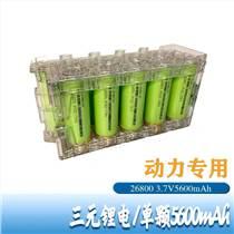 26800鋰電池 三元鋰電池 動力 電動車太陽能路燈