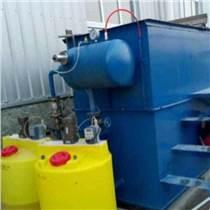 江西食品污水處理一體化設備廠家