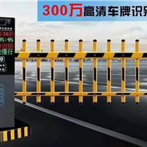 太原飛凡科技供應新款百勝車牌識別系統