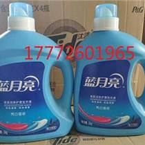 藍月亮系列產品廠家 洗衣液廠家批發全國發貨阿道夫系列