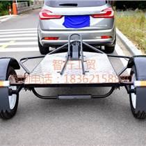 重型機車摩托車掛車掛板