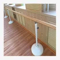 专业舞蹈把杆落地式固定可升降舞蹈教室舞蹈杆成人儿童压
