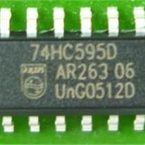 鋰電池保護系列TC5088
