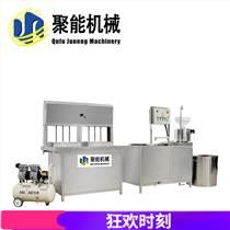 大豆腐成套設備 奉化小型仿手工豆腐機  氣壓豆腐機械