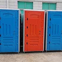 供應新型ABS環保材質淋浴一體移動廁所衛生間