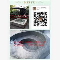 戶外石材小溫泉池,石材特色溫泉池,露臺石材溫泉池