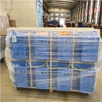 低溫等離子凈化器除臭凈化設備工業廢氣處理設備