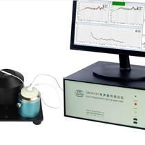 TWS耳機電聲測試儀CRY6151