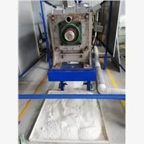 廢鹽TOC去除處理微波裂解設備