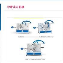 SJR-1221柔版商標印刷機
