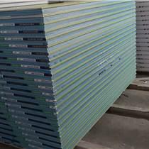 武漢A級防火材料石膏復合保溫板價格