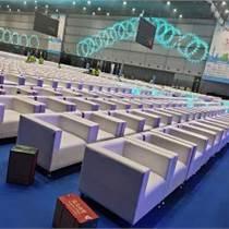 北京单人沙发出租方沙发租赁会议沙发出租