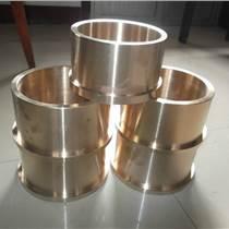 來圖加工工程機械液壓油缸銅套