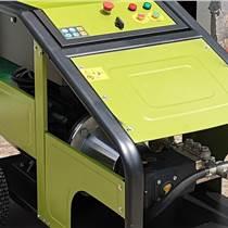 廠家銷售工業級高壓冷水清洗機 除污除垢 除漆除銹清洗