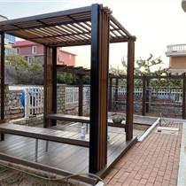 大连塑木个性廊架|大连塑木廊架安装