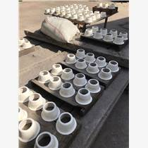 陶瓷纖維堵頭水口密封墊帽口 硅酸鋁隔熱墊