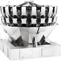 20頭混料組合秤-米粉生產線-安本智能機器