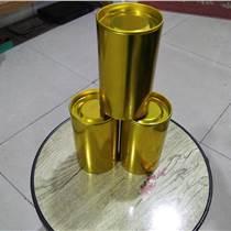 專業生產枸杞食品類包裝鐵盒鐵罐的廠家