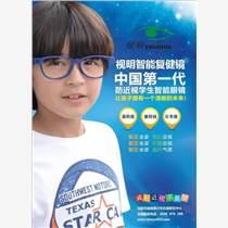 青少年控制近視智能復健鏡