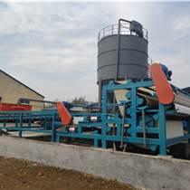 洗风化砂泥浆压滤机设备定制 带式淤泥浓缩设备现货