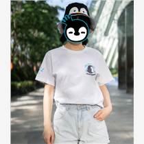 中山服裝工廠來圖來樣定制應援周邊T恤 翟瀟聞企鵝島夏
