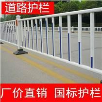 道路中央分隔藍白警示護欄 機動車道路隔離欄桿鋅鋼道路