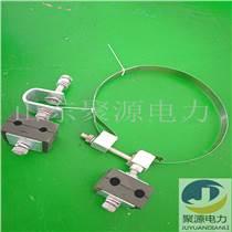 adss光纜引下線夾 桿用引下夾具ADSS光纜引下線