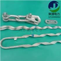 ADSS光纜耐張線夾 預絞式耐張金具串 光纜金具廠家
