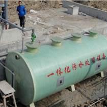 廣西新農村污水處理一體化設備
