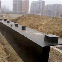 廣西地埋式一體化污水處理 鄉鎮污水處理設備