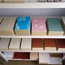 竹木纖維集成墻板生產廠家