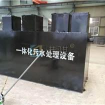 酸洗廢水處理設備(圖片價格品牌廠家)-港騏科技