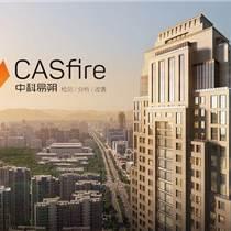 GB 8624-2012中国建筑材料及制品燃烧性能分