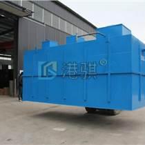含油廢水處理設備(圖片價格品牌廠家)-港騏科技