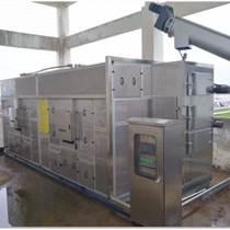 污泥低溫干化設備