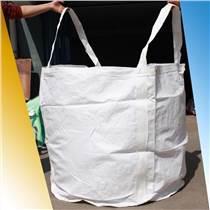 山東臨沂廠家生產批發白色黃色集裝袋噸包污泥集運太空袋