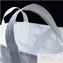 燈塔裙口平底 跨角吊帶 承重1噸集裝袋 噸袋 噸包