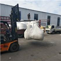 臨沂噸袋生產廠家現貨速發黃色再生料承重1噸