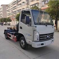 國六藍牌車廂可卸式_小型勾臂垃圾車圖片價格