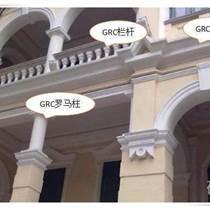 南寧GRC材料南寧GRC構件砼匠GRC裝飾構件價格及
