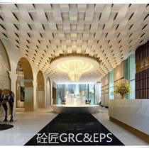 南寧GRP玻璃鋼天花板GRP幕墻裝飾板砼匠制造